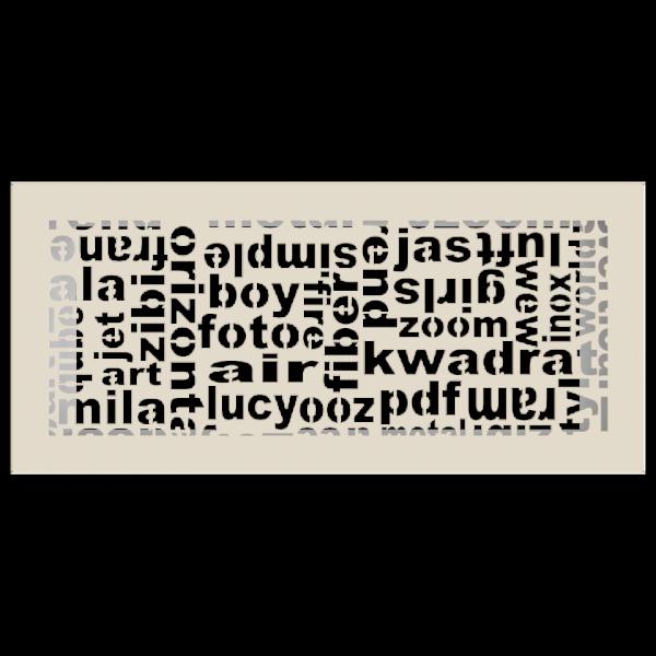 Решітка ABC кремова 17x37